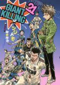 GIANT KILLING(21〜25巻セット)