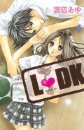 L・DK(1〜5巻セット)