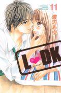 L・DK(11〜15巻セット)