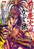 夏のコアミックス新刊記念フェア