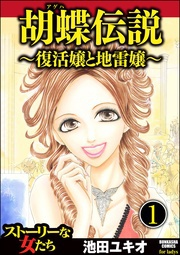 名作揃い♪ 真夏のビッグフェア 130冊以上無料&割引!!