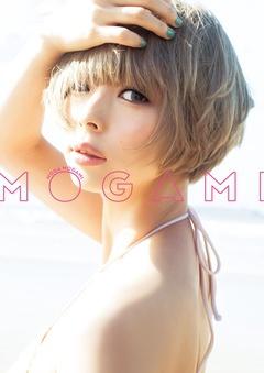 最上もが2nd写真集『MOGAMI』
