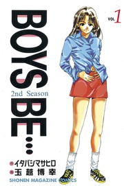 BOYS BE・・・ 2nd Season