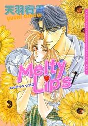 Melty Lips