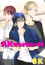 AKworks+M 【短編】